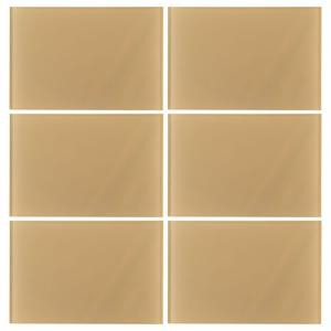 Jeffrey Court Sandy Trail 8 in. x 12 in. Glass Wall Tile (7.99 sq. ft. / case)-99319 205793418